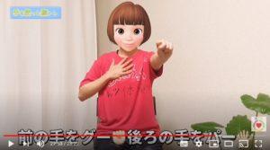 【高齢者向け】手を使った脳トレ体操の動作解説
