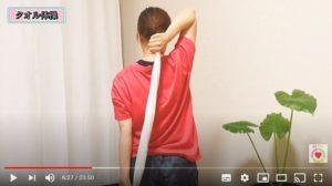 【高齢者向け】タオル体操!簡単ストレッチの動作解説